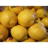 Citron (la pièce)
